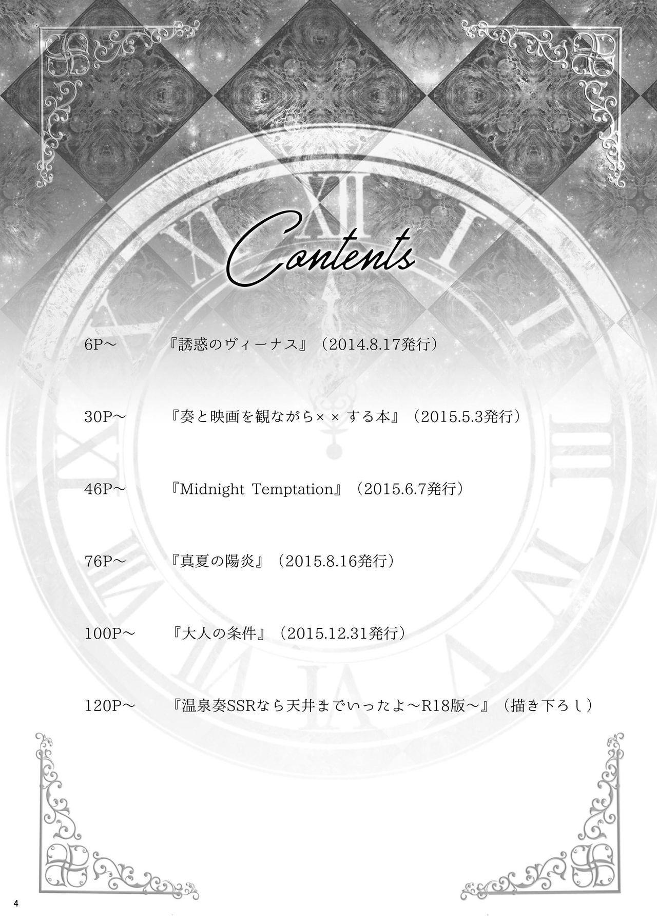 Hayami Kanade Soushuuhen 2014-15 『Black Cinderella』 2