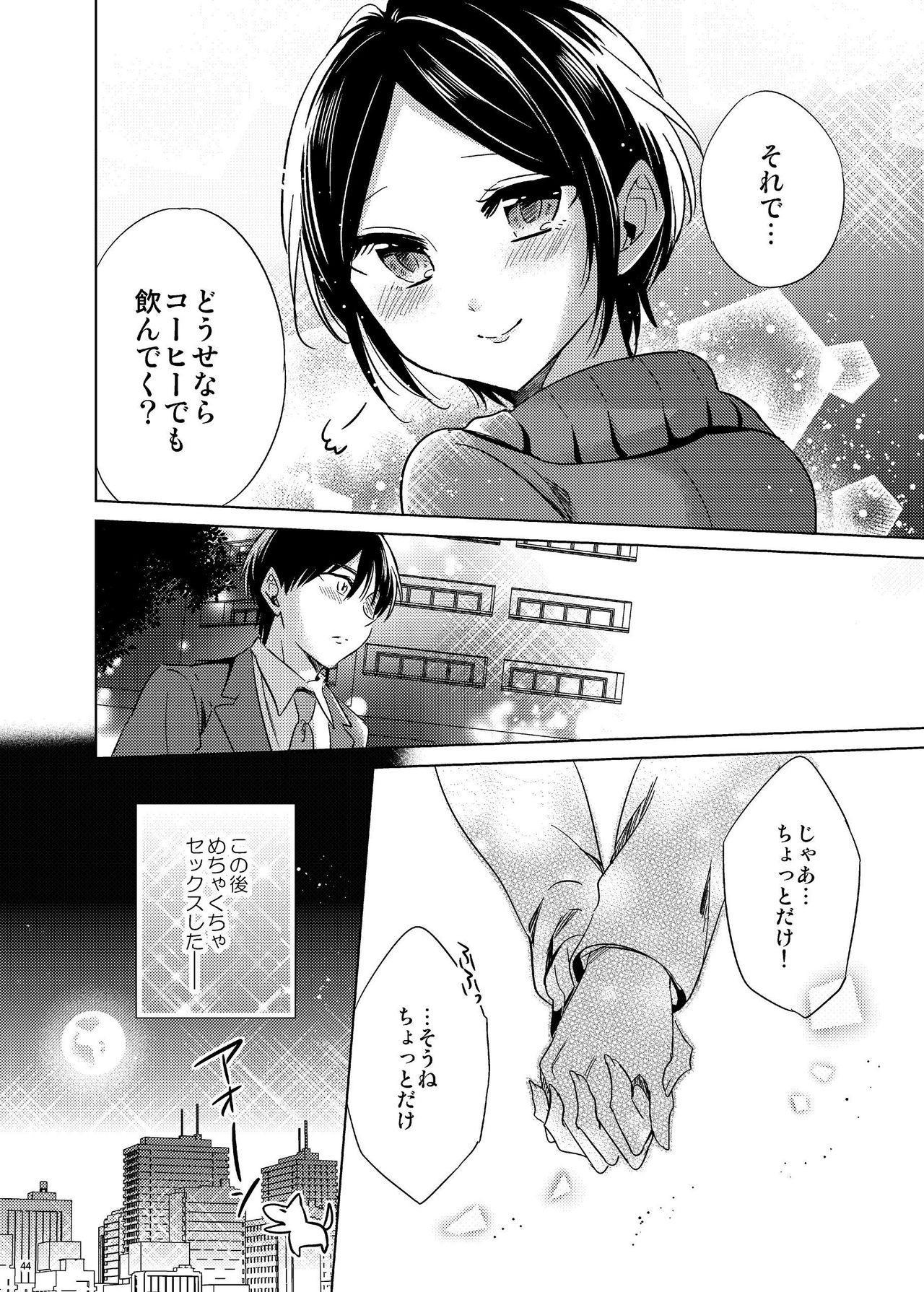 Hayami Kanade Soushuuhen 2014-15 『Black Cinderella』 41