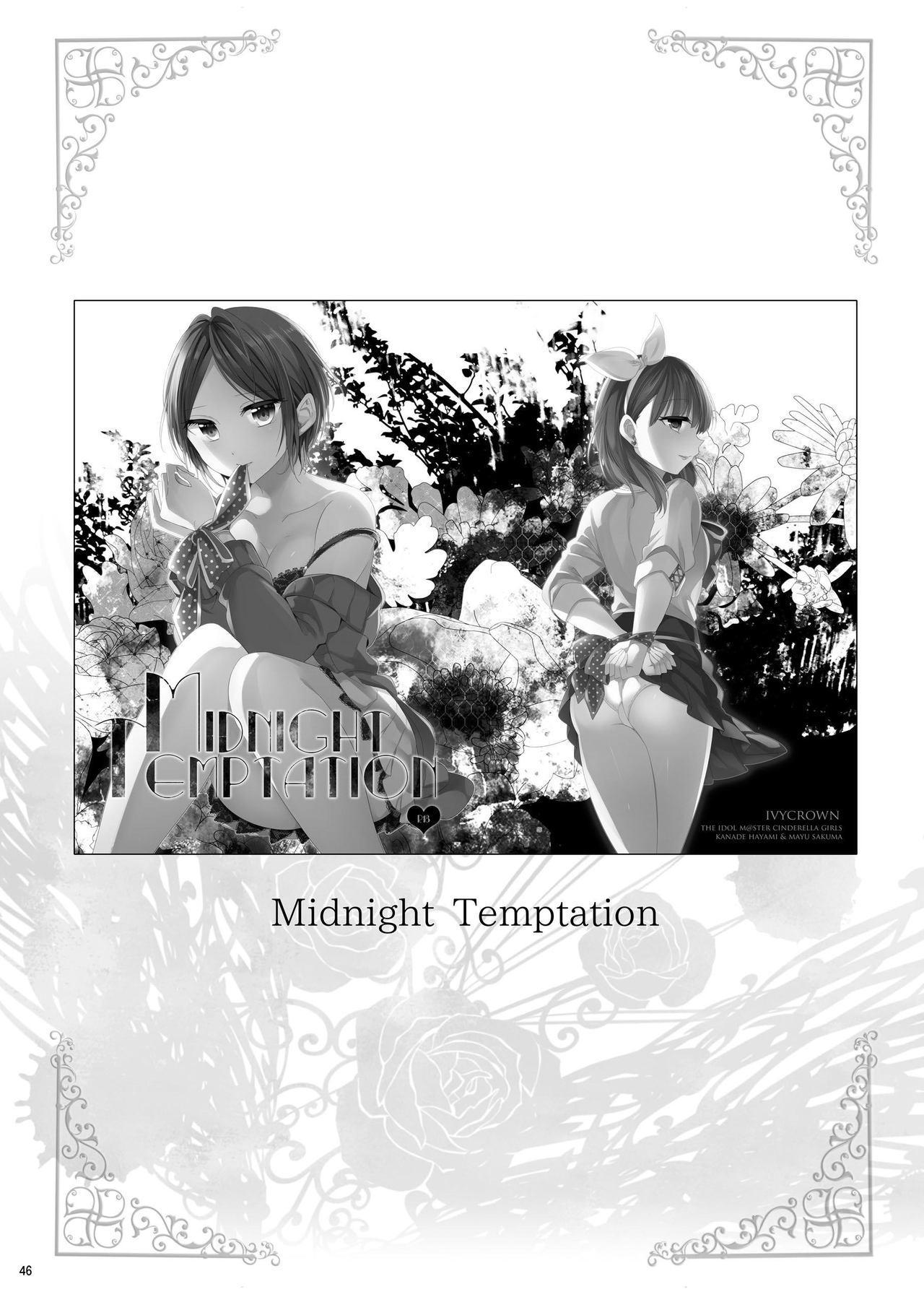 Hayami Kanade Soushuuhen 2014-15 『Black Cinderella』 43