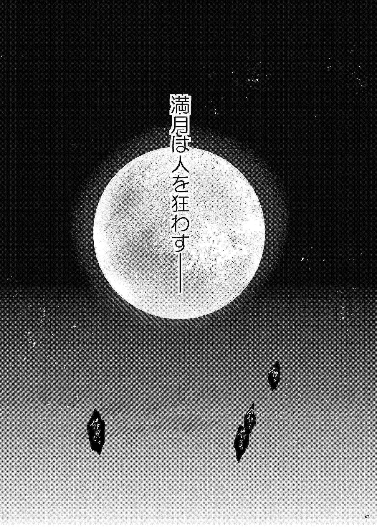 Hayami Kanade Soushuuhen 2014-15 『Black Cinderella』 44