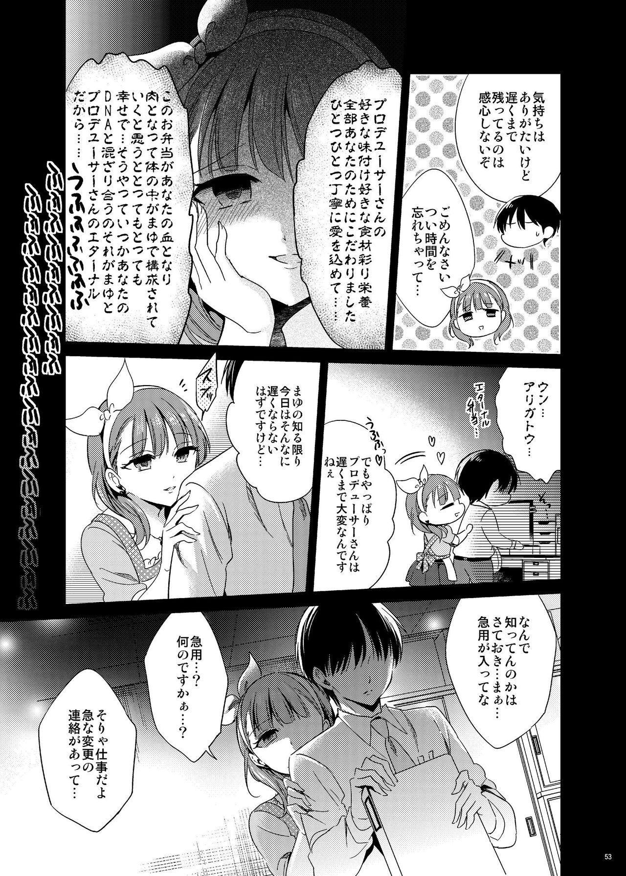 Hayami Kanade Soushuuhen 2014-15 『Black Cinderella』 50