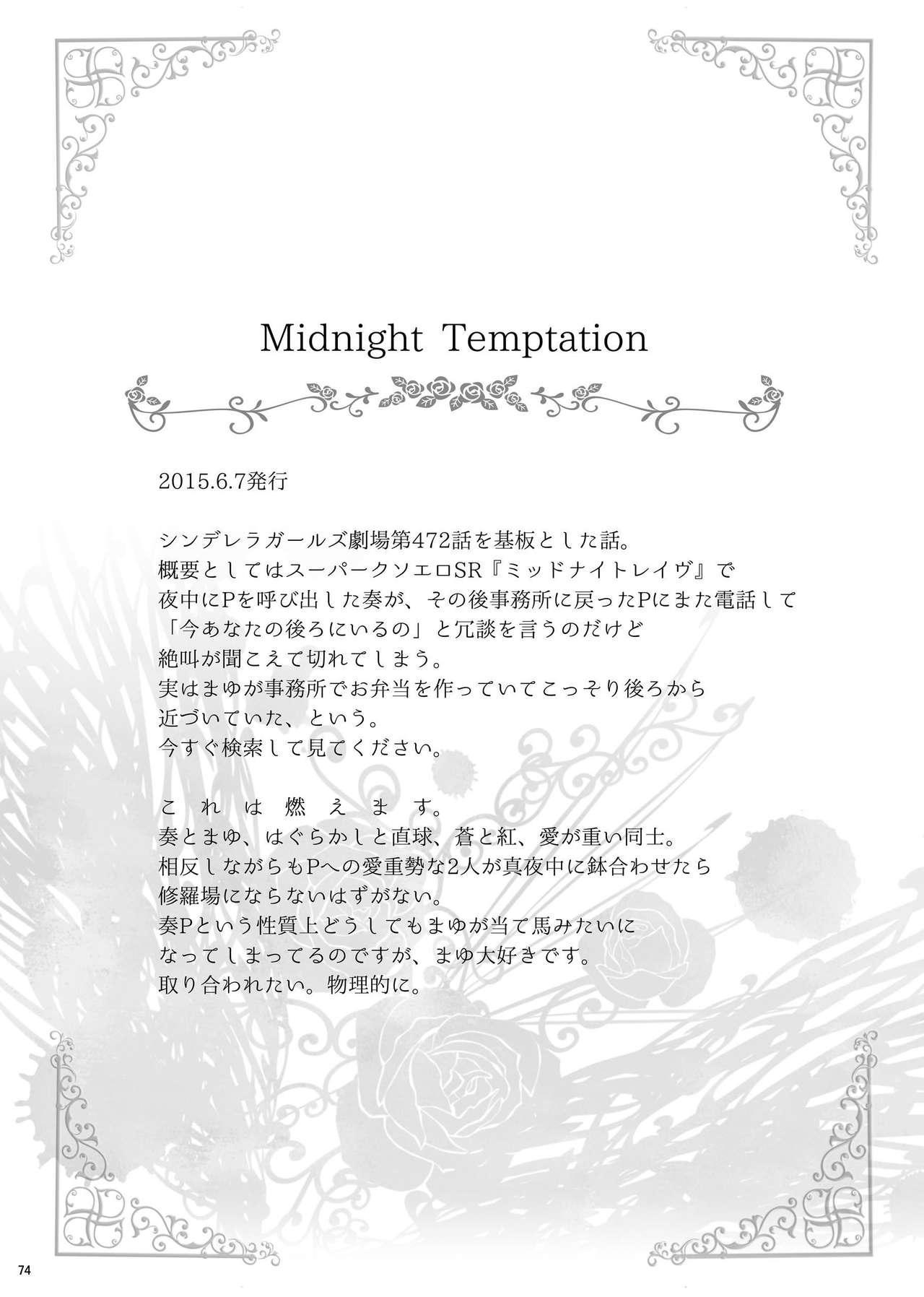 Hayami Kanade Soushuuhen 2014-15 『Black Cinderella』 71