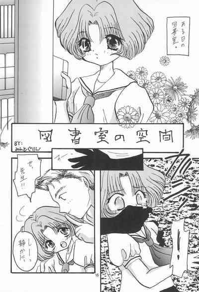 Sakura Saku 6 6