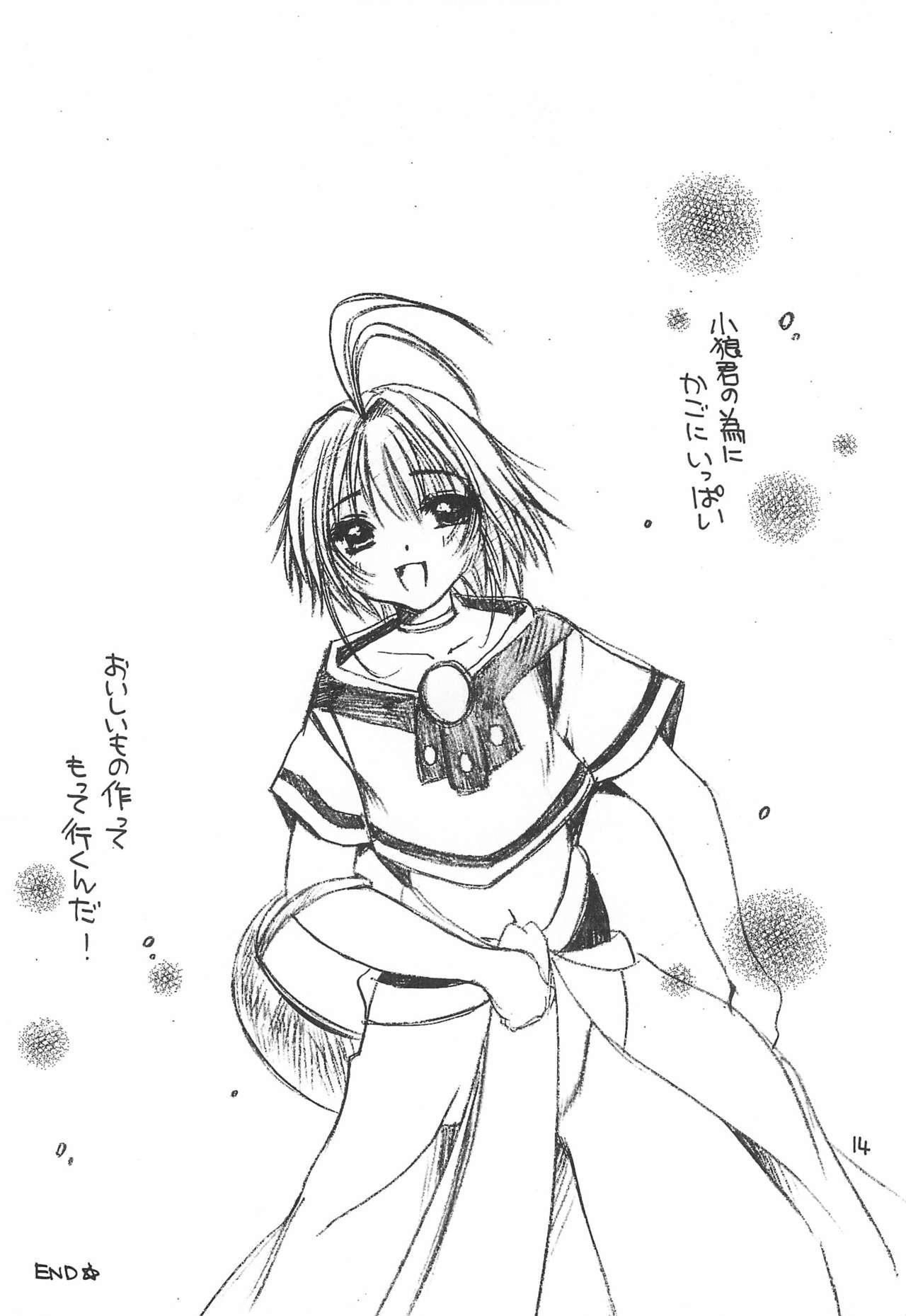 Sakura Saku 12 13