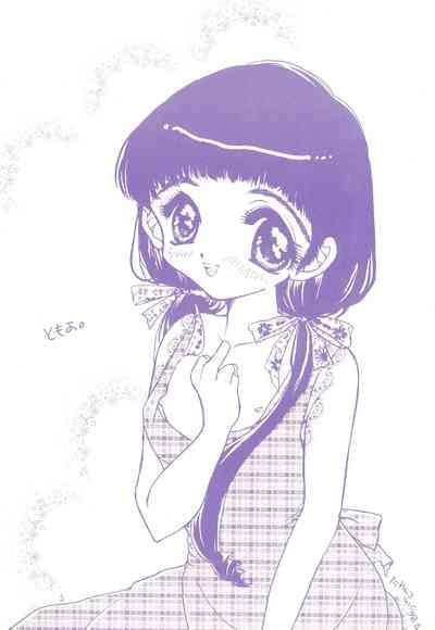Sakura Saku 5 4