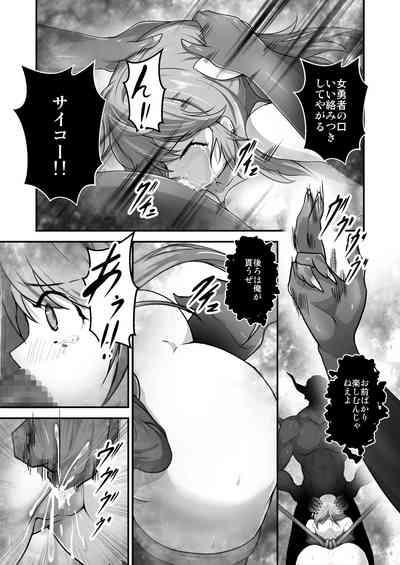 Haiboku Shi... Maou no Musuko-tachi ni Moteasobareru Onna Yuusha 9