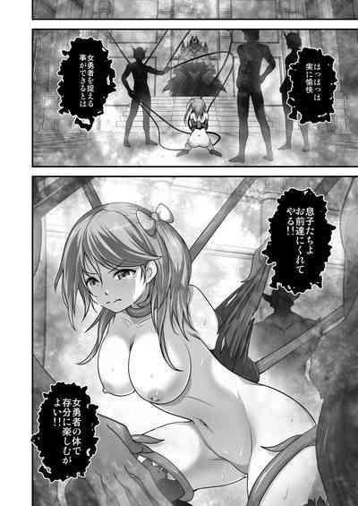 Haiboku Shi... Maou no Musuko-tachi ni Moteasobareru Onna Yuusha 6