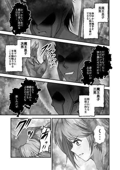 Haiboku Shi... Maou no Musuko-tachi ni Moteasobareru Onna Yuusha 7