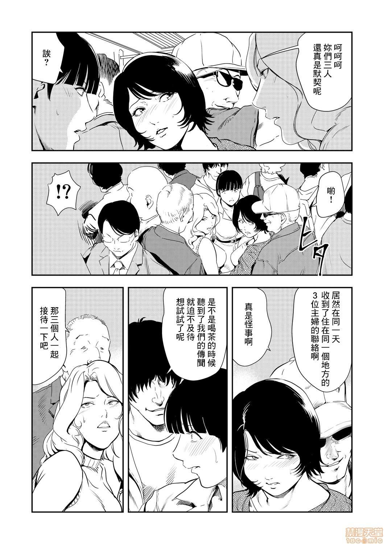 Chikan Express 23 13