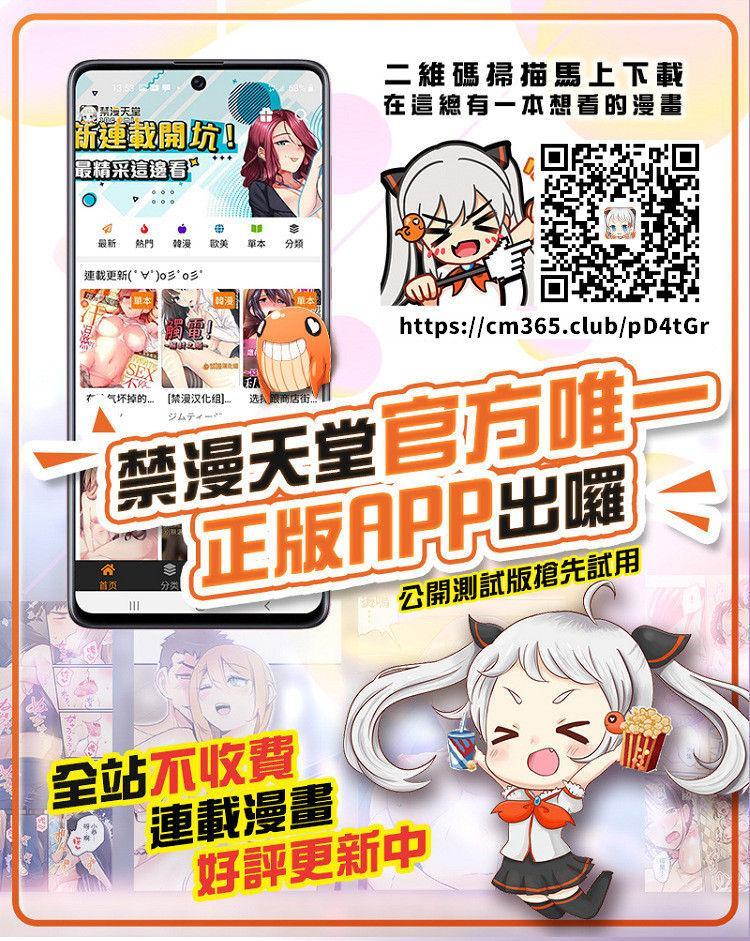 Chikan Express 23 26