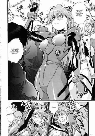 Plug Suit Fetish In Chikan Densha 1