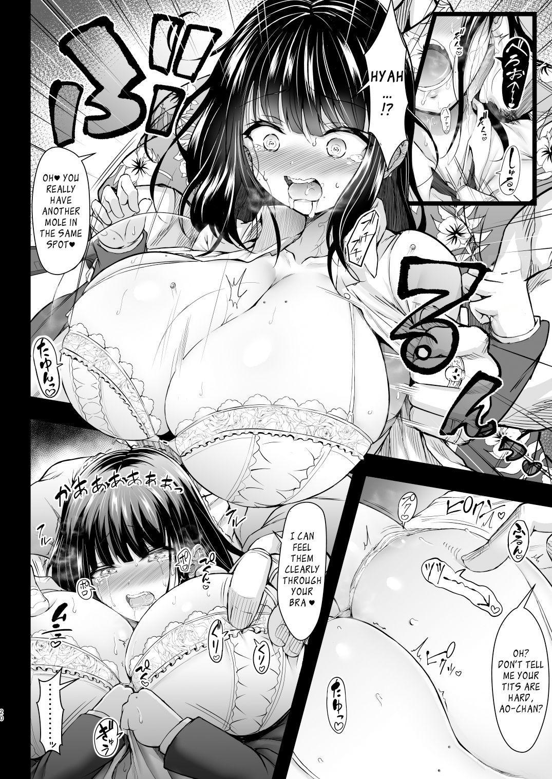 Karisome no Kanojo   Temporary Girlfriend 18
