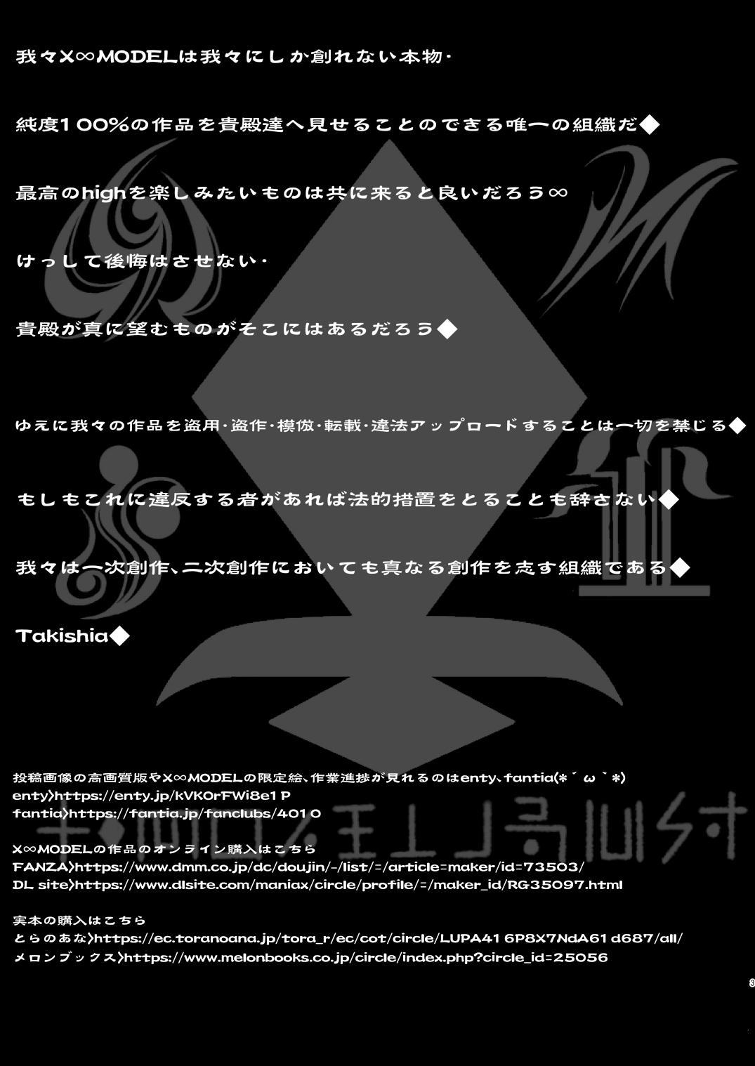 Karisome no Kanojo   Temporary Girlfriend 1