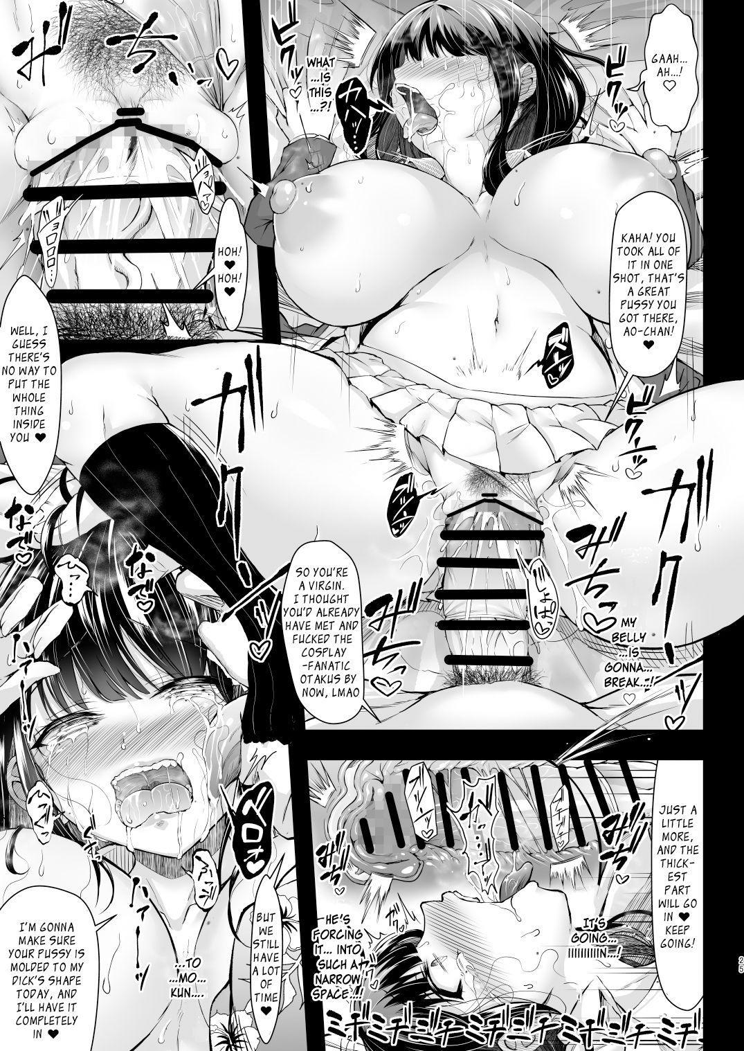Karisome no Kanojo   Temporary Girlfriend 23