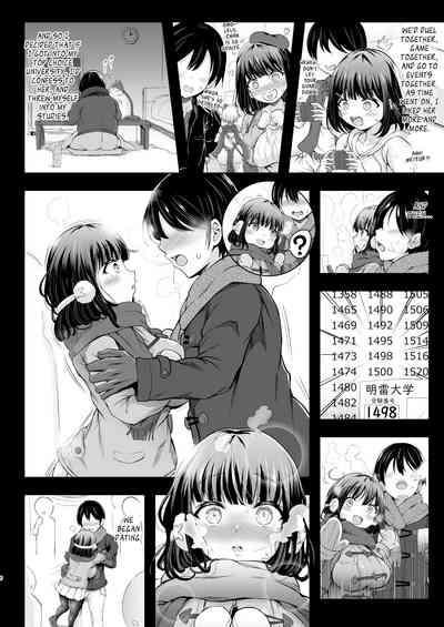 Karisome no Kanojo   Temporary Girlfriend 4
