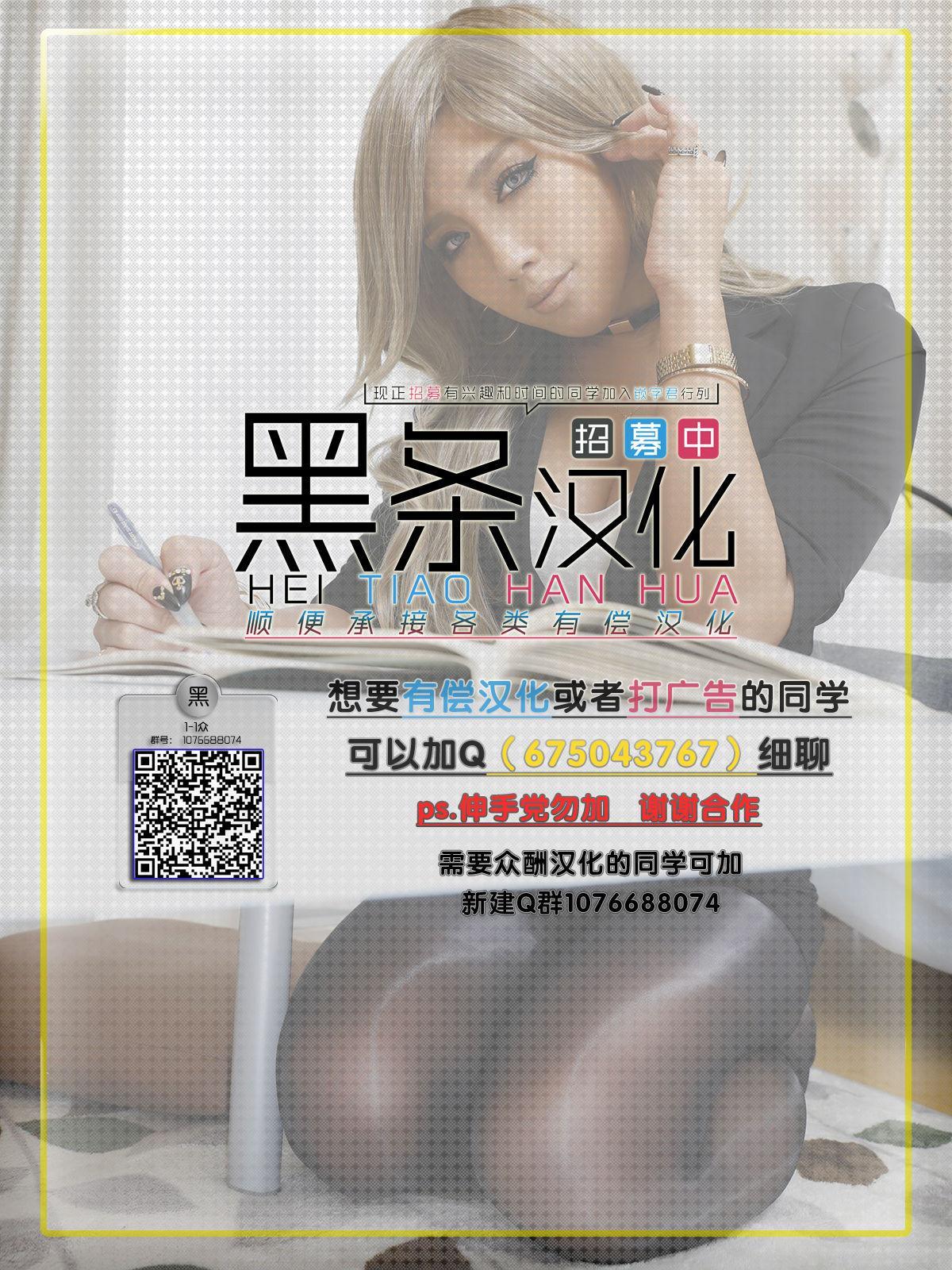 (C81) [るきるきEXISS (文月晦日)] MotherFucker (ファイナルファンタジー VII)(Chinese) 20