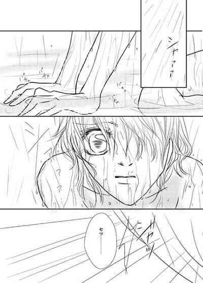 """Hasu × Kyouko """"Yume De Mita O Hanashi"""" 1"""