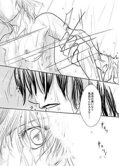 """Hasu × Kyouko """"Yume De Mita O Hanashi"""" 2"""