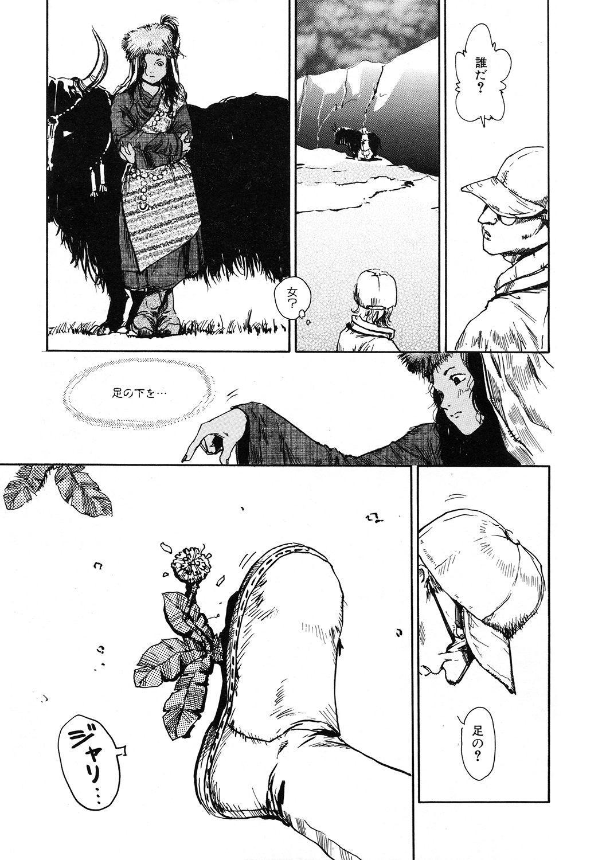 [Anthology] LQ -Little Queen- Vol. 33 [Digital] 180