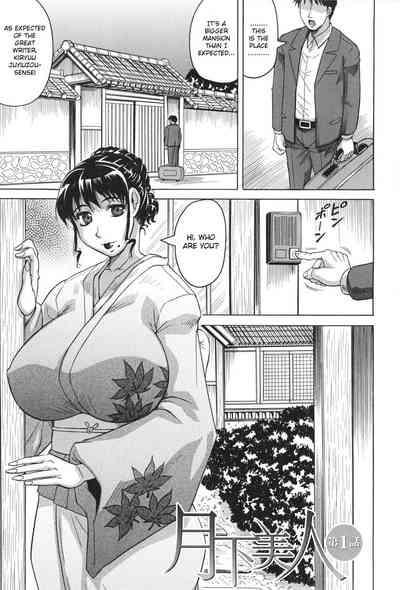 Oyako no Utage 7