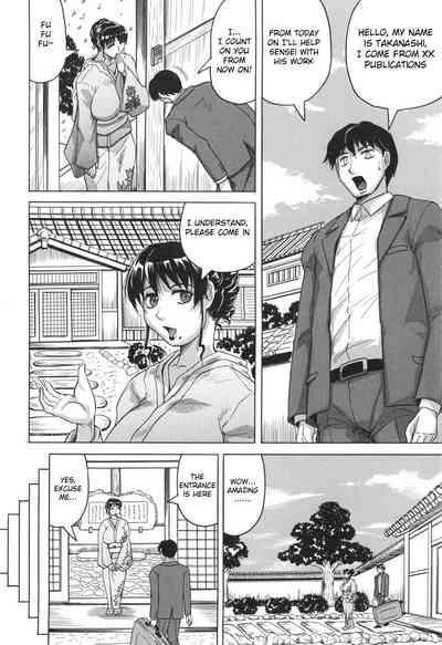Oyako no Utage 8