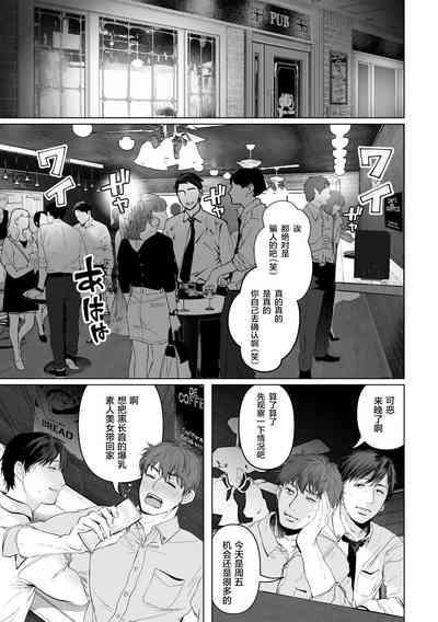 Anata ga Nozomu nara 2 2