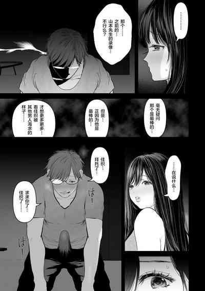 Anata ga Nozomu nara 2 8