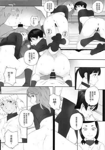 Shushou wa Renshuu ga Shitai! 6