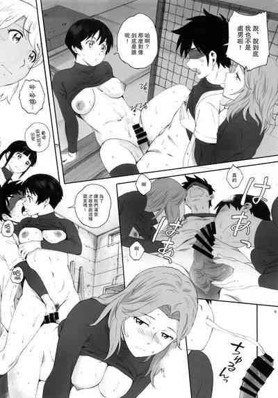 Shushou wa Renshuu ga Shitai! 7