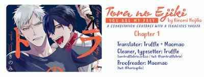 Tora no Ejiki   You are my prey 1-3 1