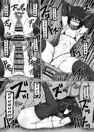 Hatomame] Uchi no Shimai no Shakkin Hensai Force of Gigant 4