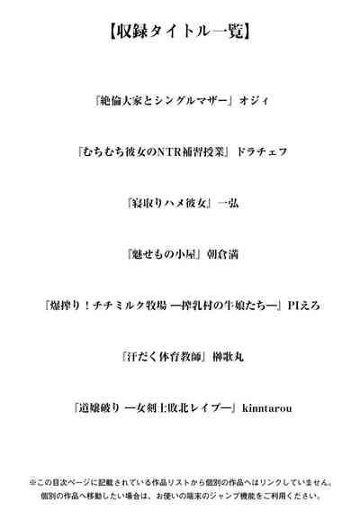 神乳SEVEN vol.8 2