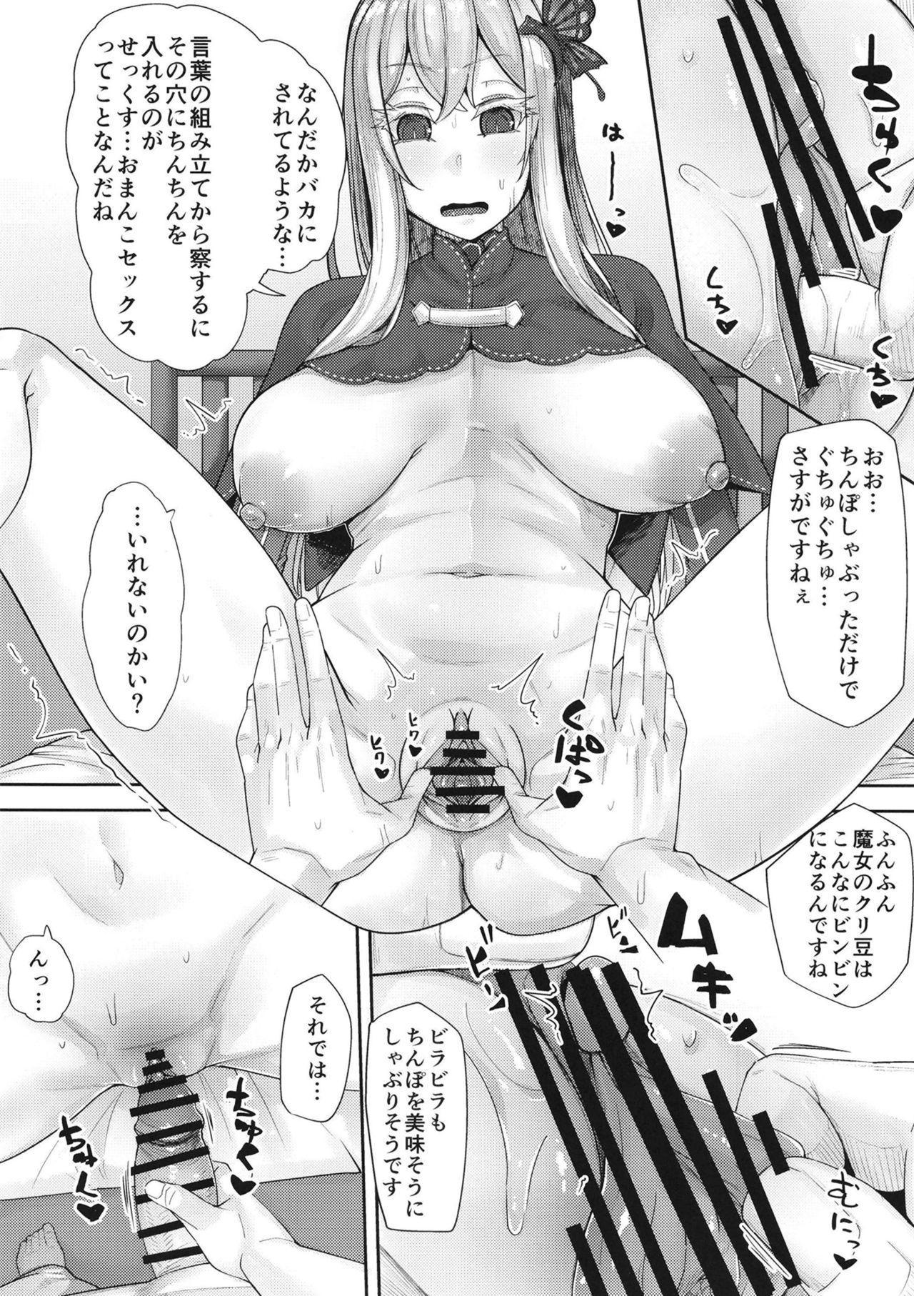 Sukebe na Koto Nannimo Shiranai Echidna-chan Onaho 11