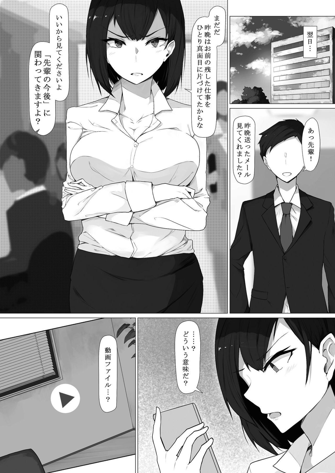 Teiten Kansoku 28