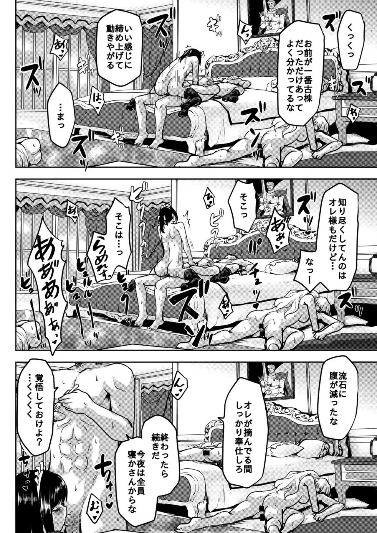 Teiten Kansoku 41