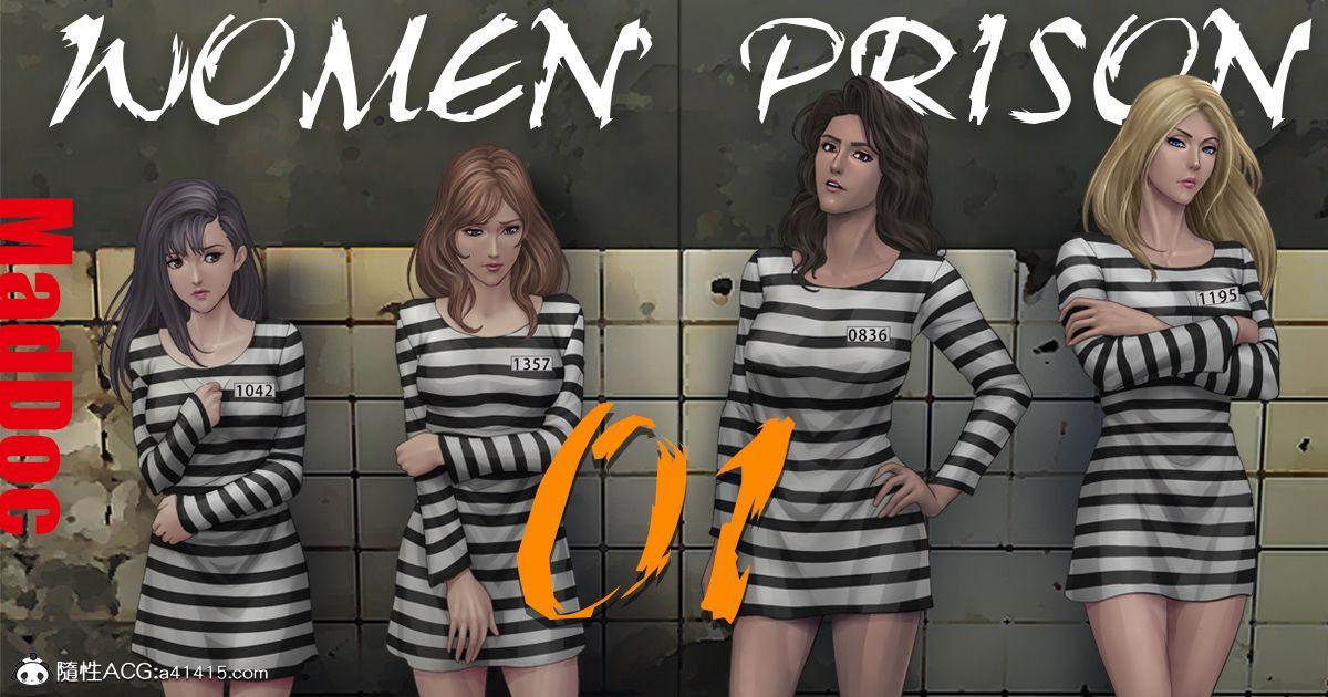 Mad Doc Women Prison 01-04 0