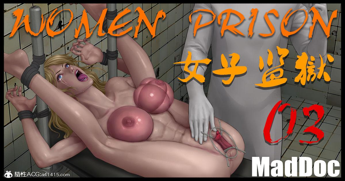 Mad Doc Women Prison 01-04 20