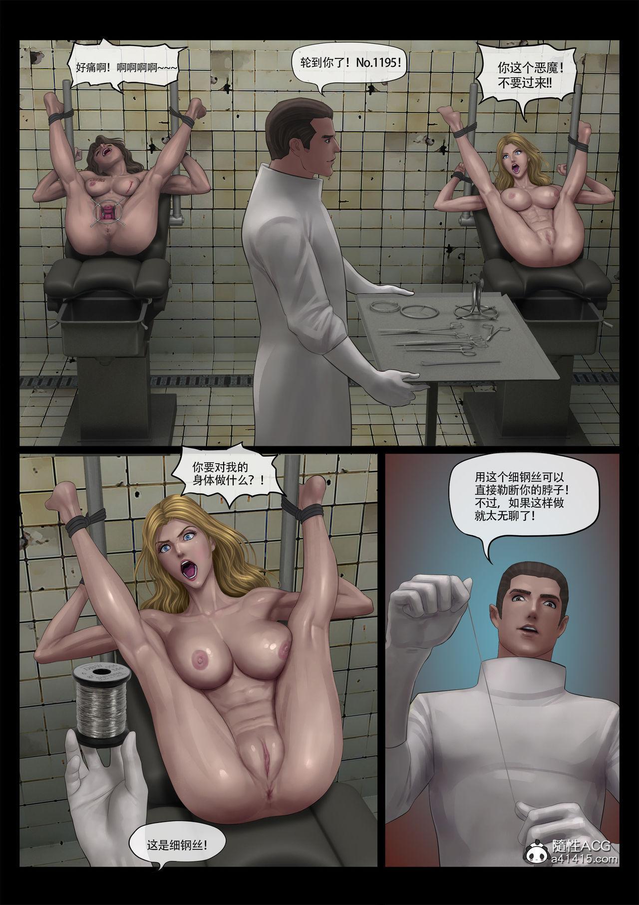 Mad Doc Women Prison 01-04 24