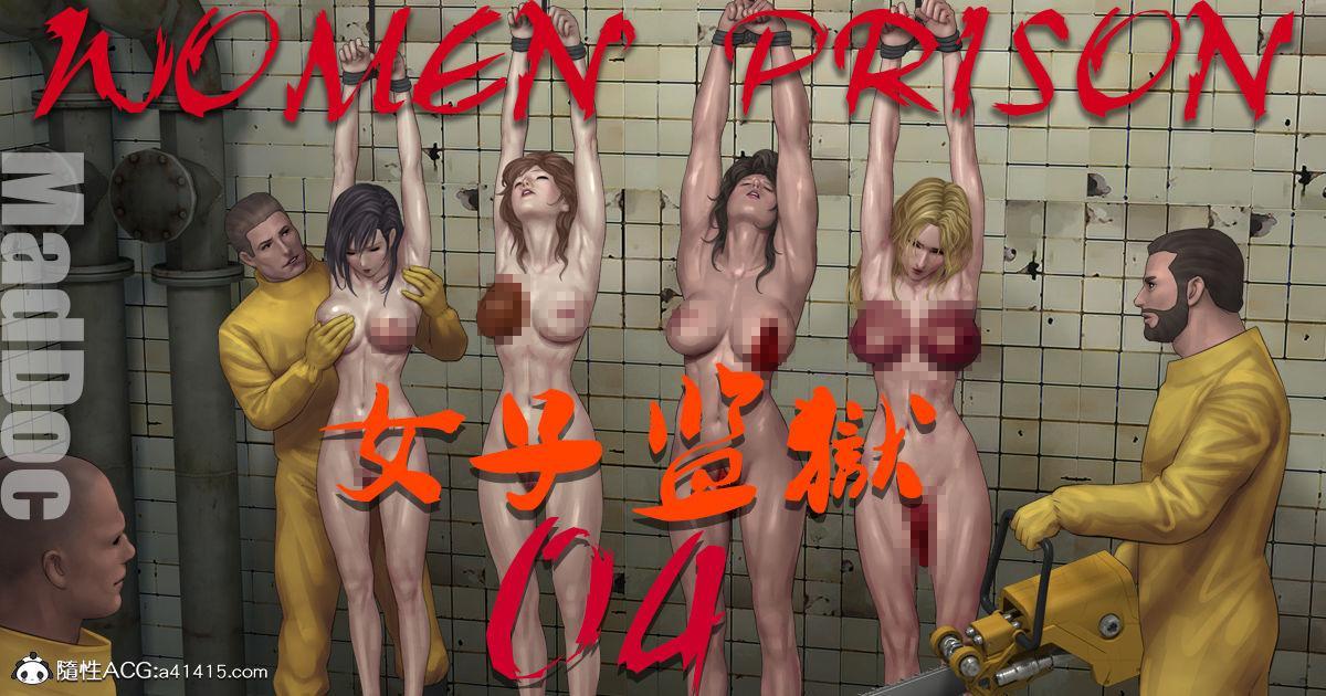 Mad Doc Women Prison 01-04 31