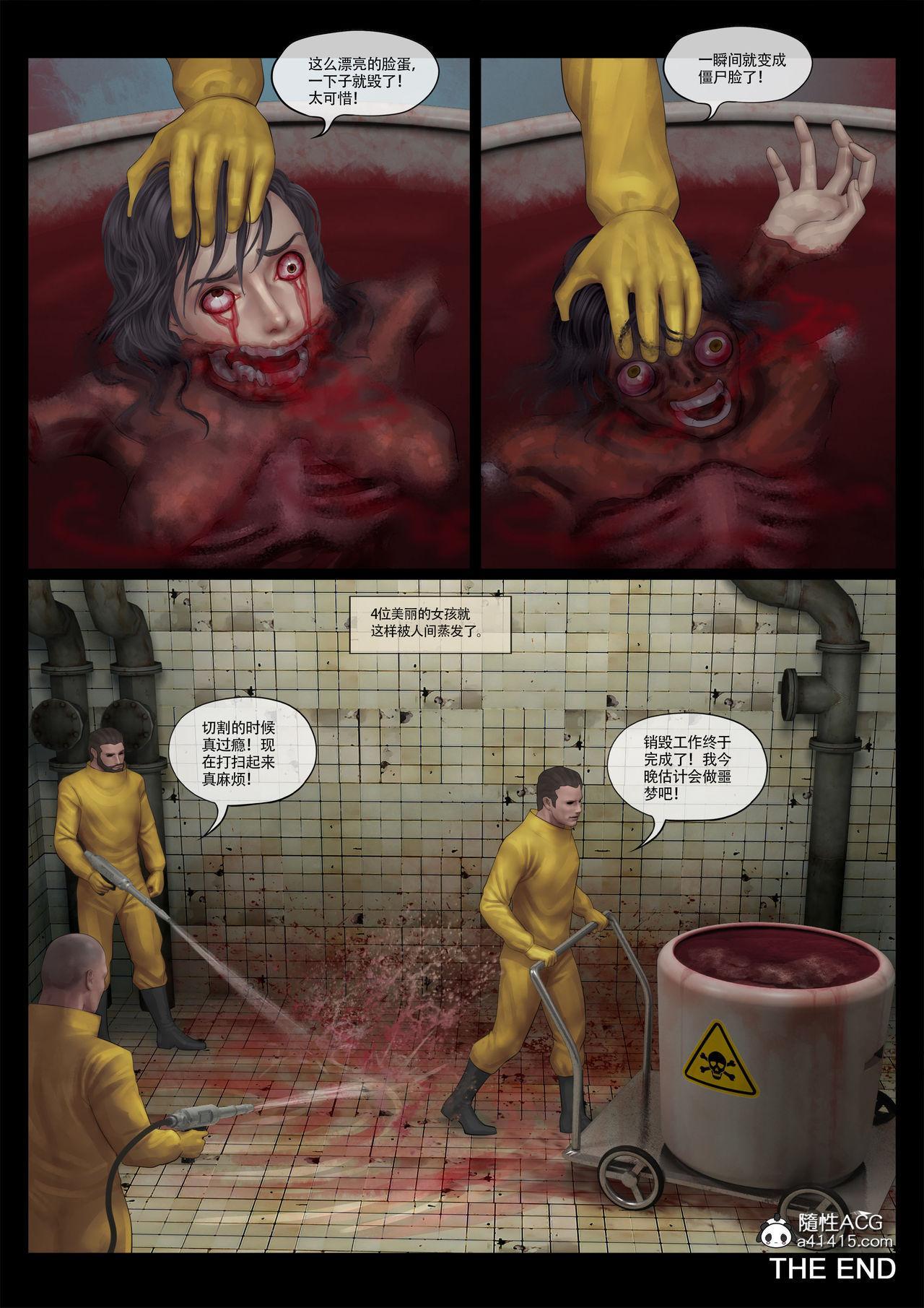 Mad Doc Women Prison 01-04 47