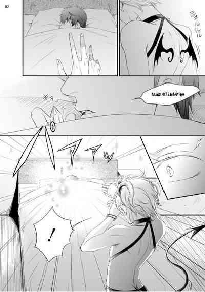Furachina Inma ni Ai no Shioki o! | 对无礼淫魔的爱之惩罚! 2