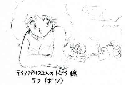 Rance 1.2.3 Genga Settei Shiryou 7