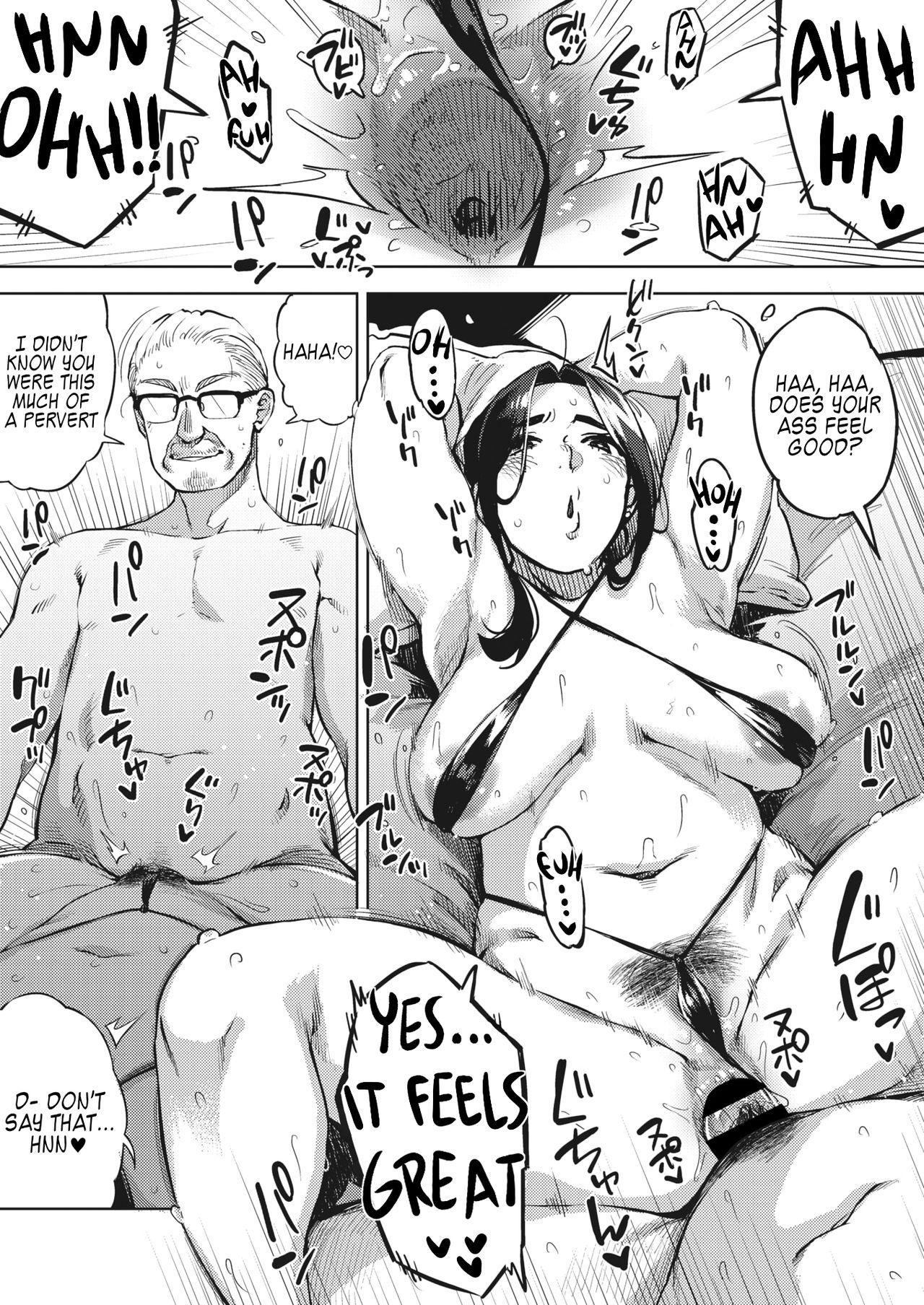 Hitozuma wa Yoru ni Naku Kouhen 10
