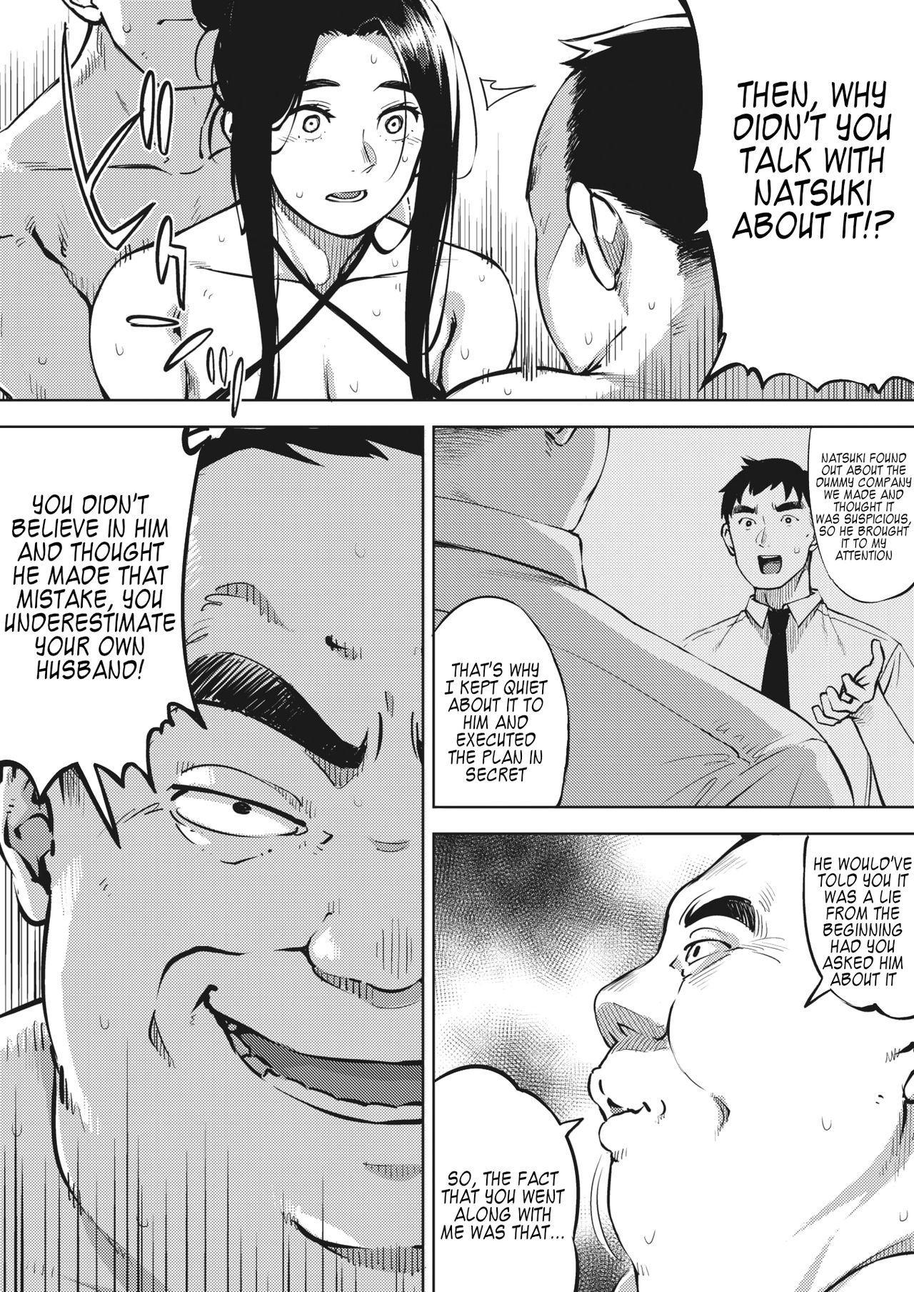 Hitozuma wa Yoru ni Naku Kouhen 19