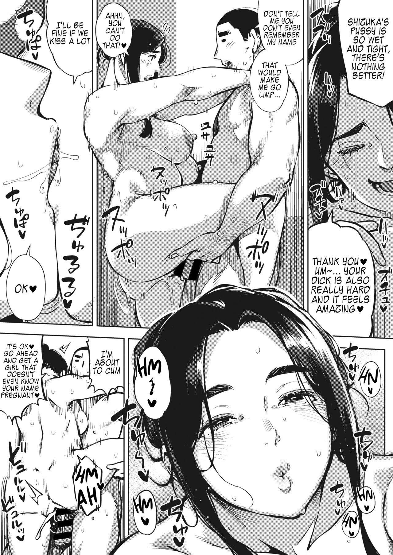 Hitozuma wa Yoru ni Naku Kouhen 31