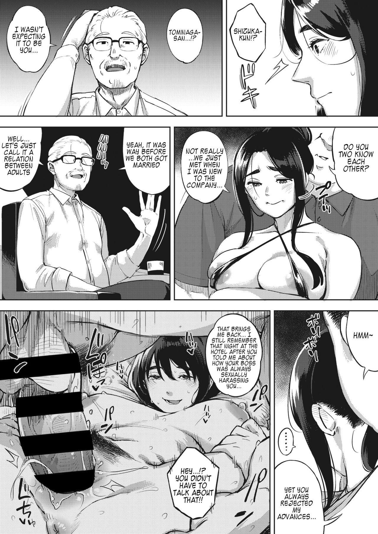 Hitozuma wa Yoru ni Naku Kouhen 8