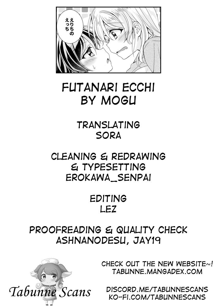Futanari Ecchi 26