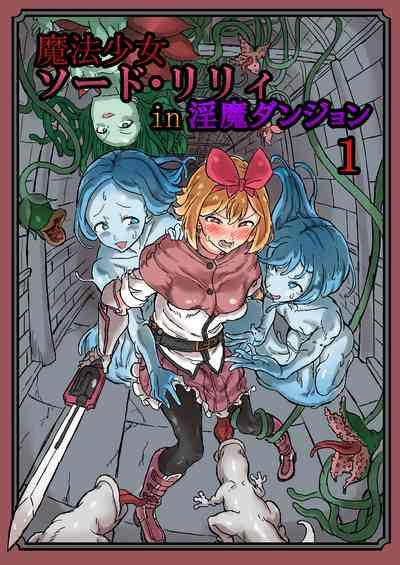 Futanari Mahou Shoujo Sword Lily in Inma Dungeon 0