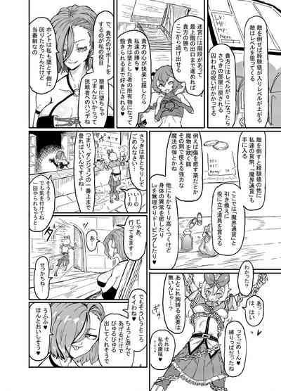 Futanari Mahou Shoujo Sword Lily in Inma Dungeon 4