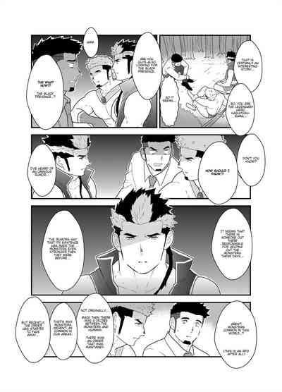 Tensei Shitara Gay-Muke RPG no Sekai datta Ken ni Tsuite 2 | Reincarnated Into an Erotic Gay RPG Part 2 9